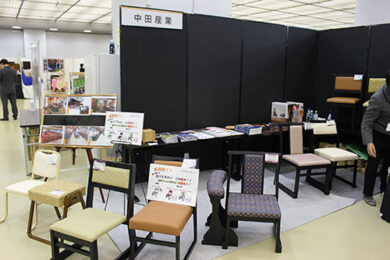 中田産業3