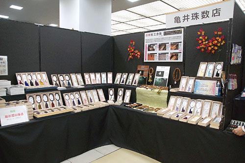 亀井珠数店2