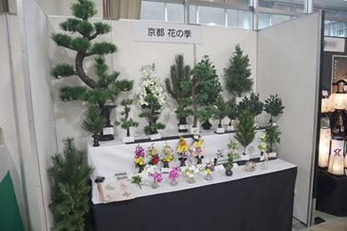 京都 花の季
